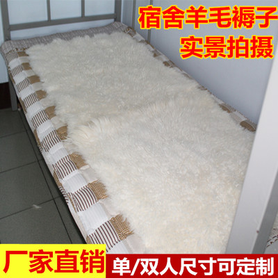 Moisture-proof warm leather sheep wool squatting mums single blanket single double fur mat student dormitory bed bedding