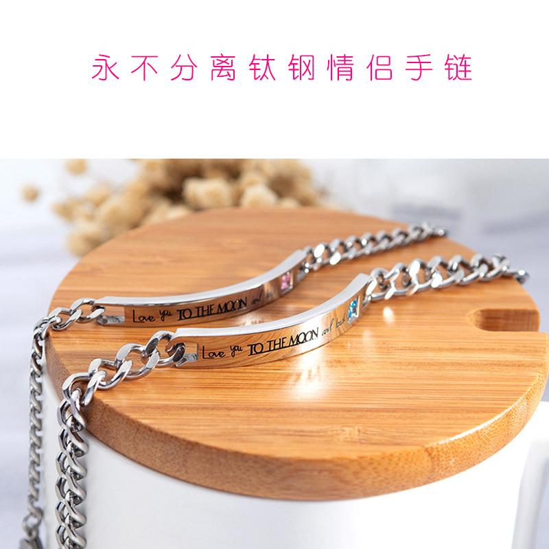 永不分离可爱情侣礼物男女一对钛钢红绳纪念手链手镯韩国款式首饰