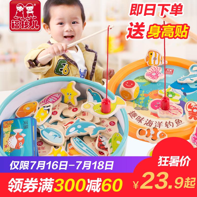 宝宝钓鱼玩具磁性早教儿童1-3周岁2半幼儿益智小孩子男孩智力女孩