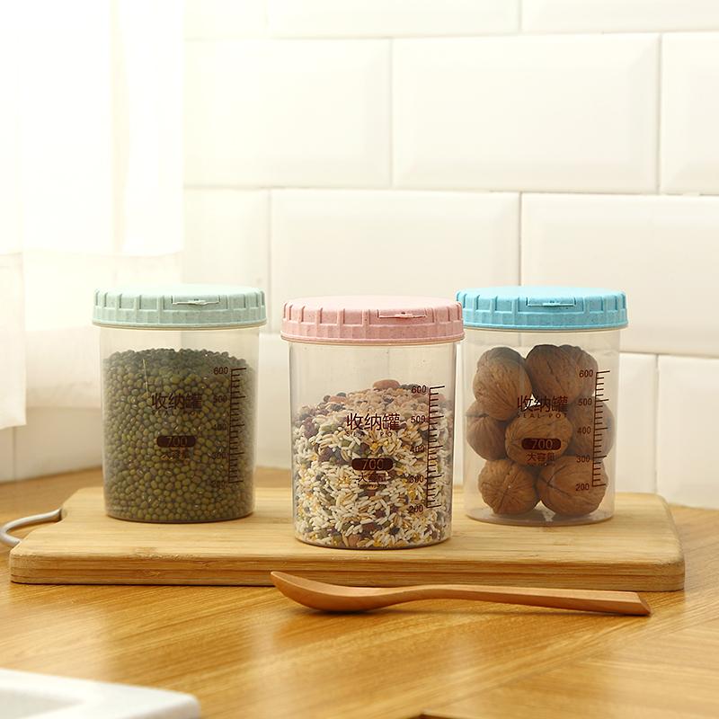 密封茶叶储藏储物罐厨房五谷杂粮收纳盒塑料零食瓶子奶粉食品罐子