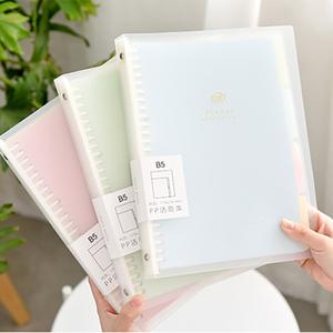 B5大号可拆卸活页本a5韩国小清新学生笔记本文具大号b5记事本
