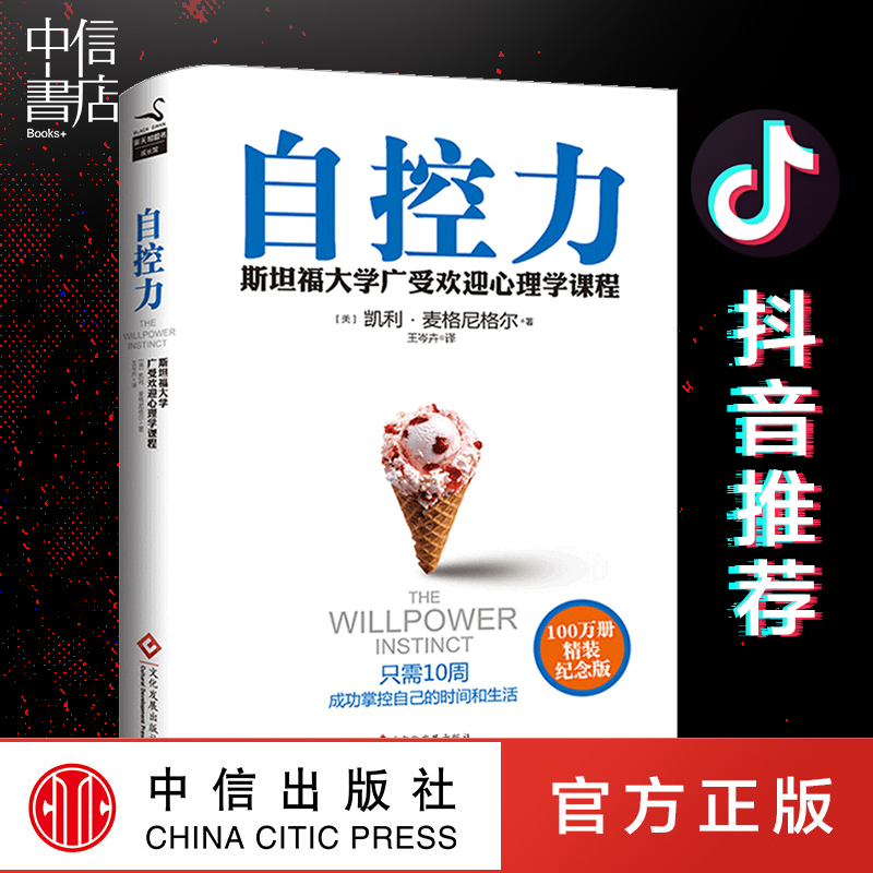 Usd 10 38 Shaky Voice Recommended Hard Hard Edition Self Control