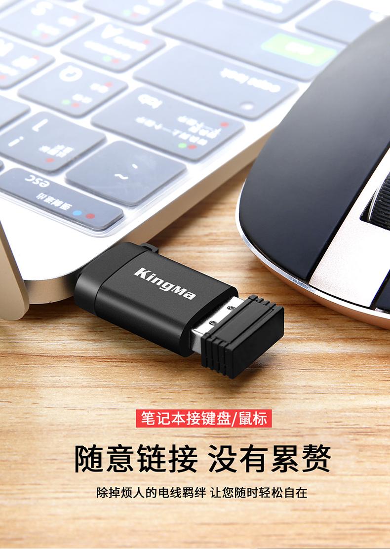 【韓妞嚴選】勁碼 讀卡器USB3.0多合一SD高速多功能迷你TF卡相機內存卡讀卡器CF卡
