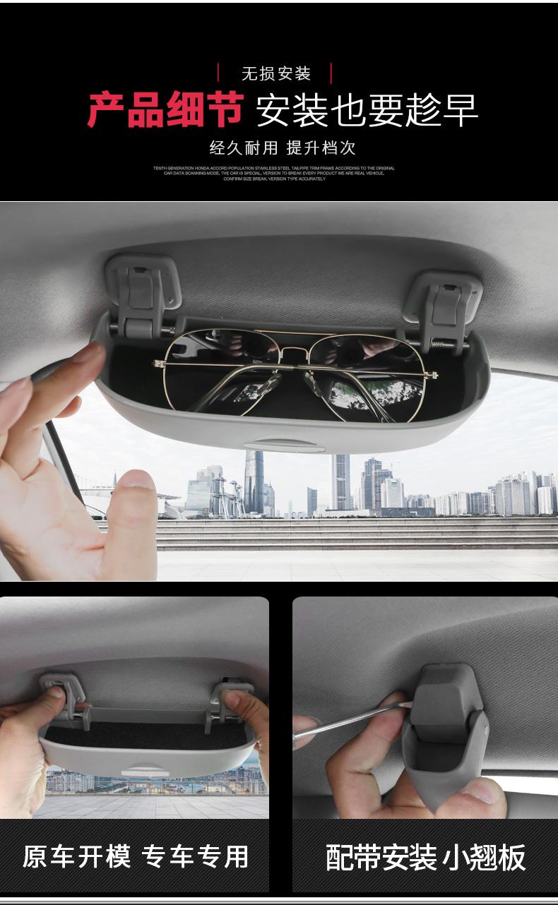Hộp đựng kính trên xe Honda CRV 2019 - ảnh 11