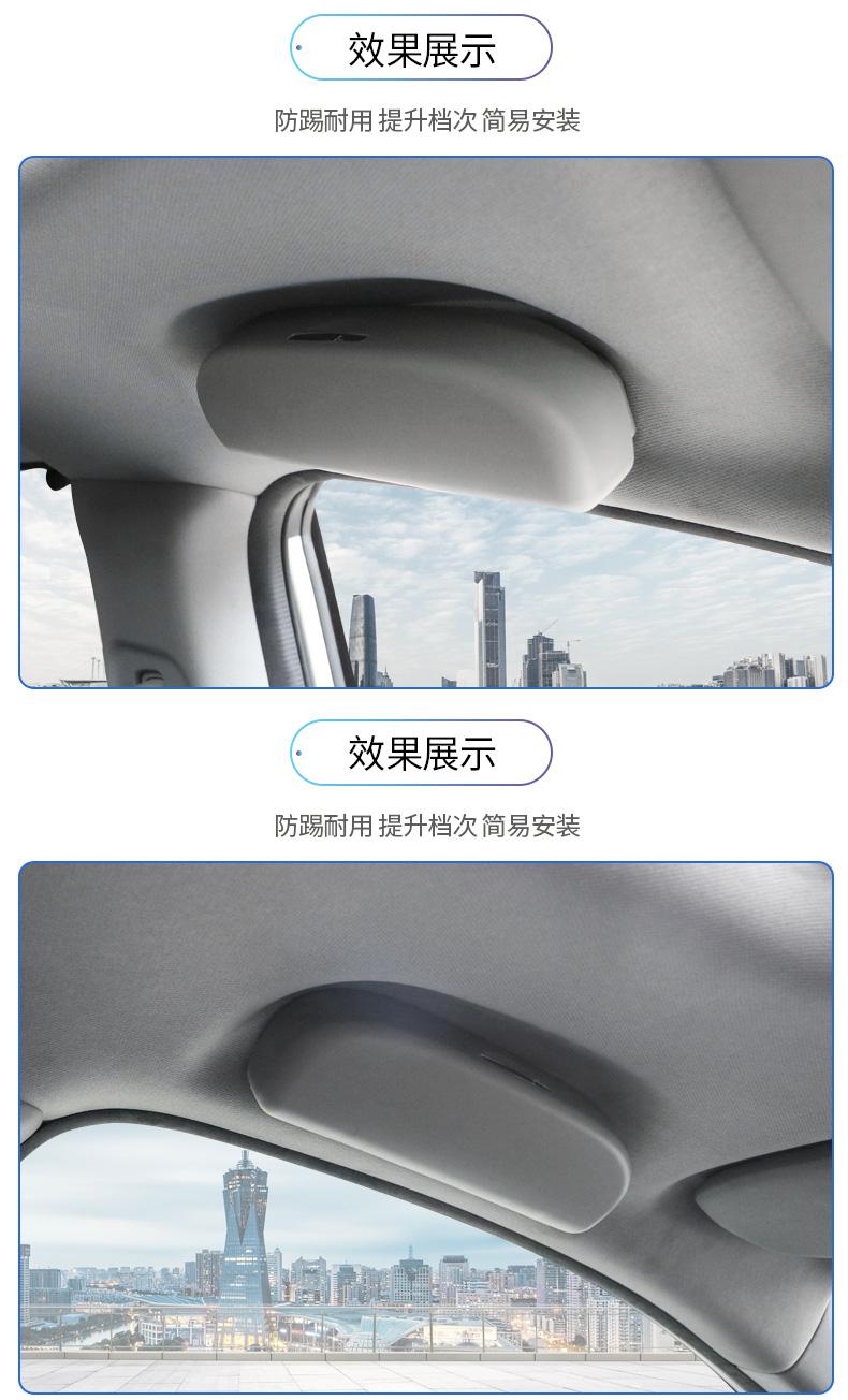 Hộp đựng kính trên xe Honda CRV 2019 - ảnh 14