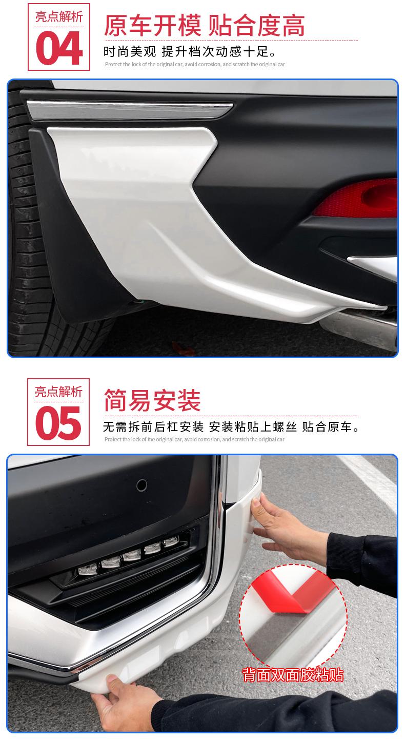Ốp cản trước sau Ốp hai bên hông Honda CRV 2021 - ảnh 8