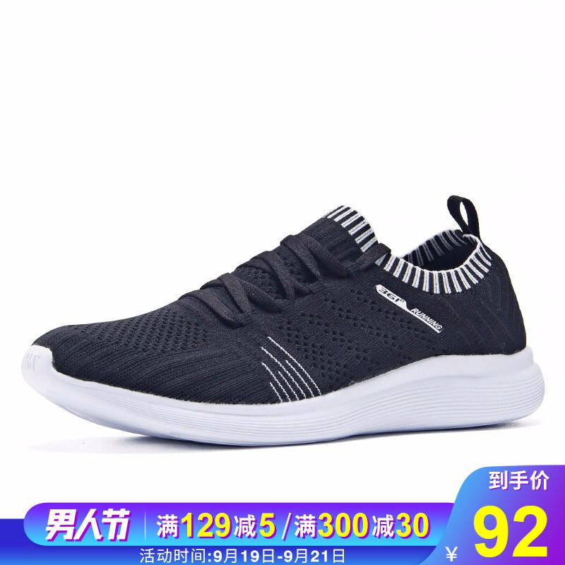 361度男秋季新款男鞋常规男子361度运动透气休闲跑步跑鞋