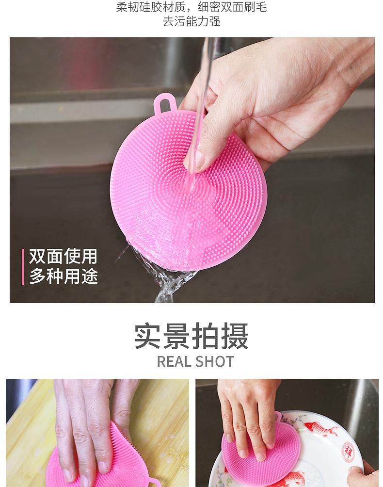 多功能硅胶洗碗刷加厚厨房去污清洁刷圆形家用百洁布抖音洗碗神器