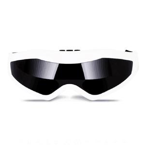 【金禧康】无线智能眼部按摩器护眼仪
