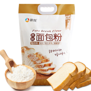 新良面包粉5kg家用面包机专用
