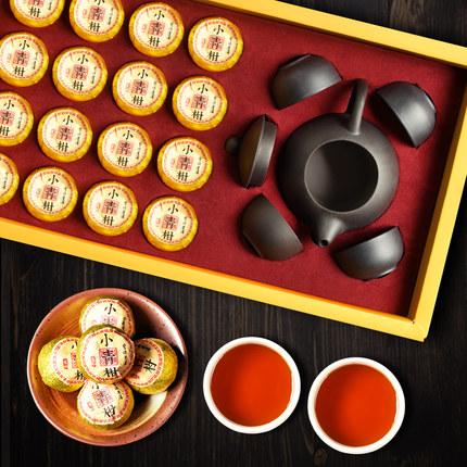 【馨诺旗舰店】礼盒装 小青桔16枚+一套茶具