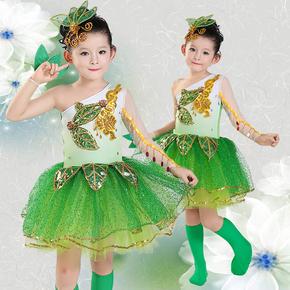 girls princess ballet chorus dresses Children's chorus dress spring morning grass performance dress Jasmine Dance Dress Green princess dress baby fluffy skirt gauze skirt