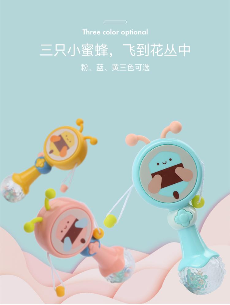 贝恩施早教益智婴儿玩具拨浪鼓新生儿宝宝手摇铃音乐个月详细照片