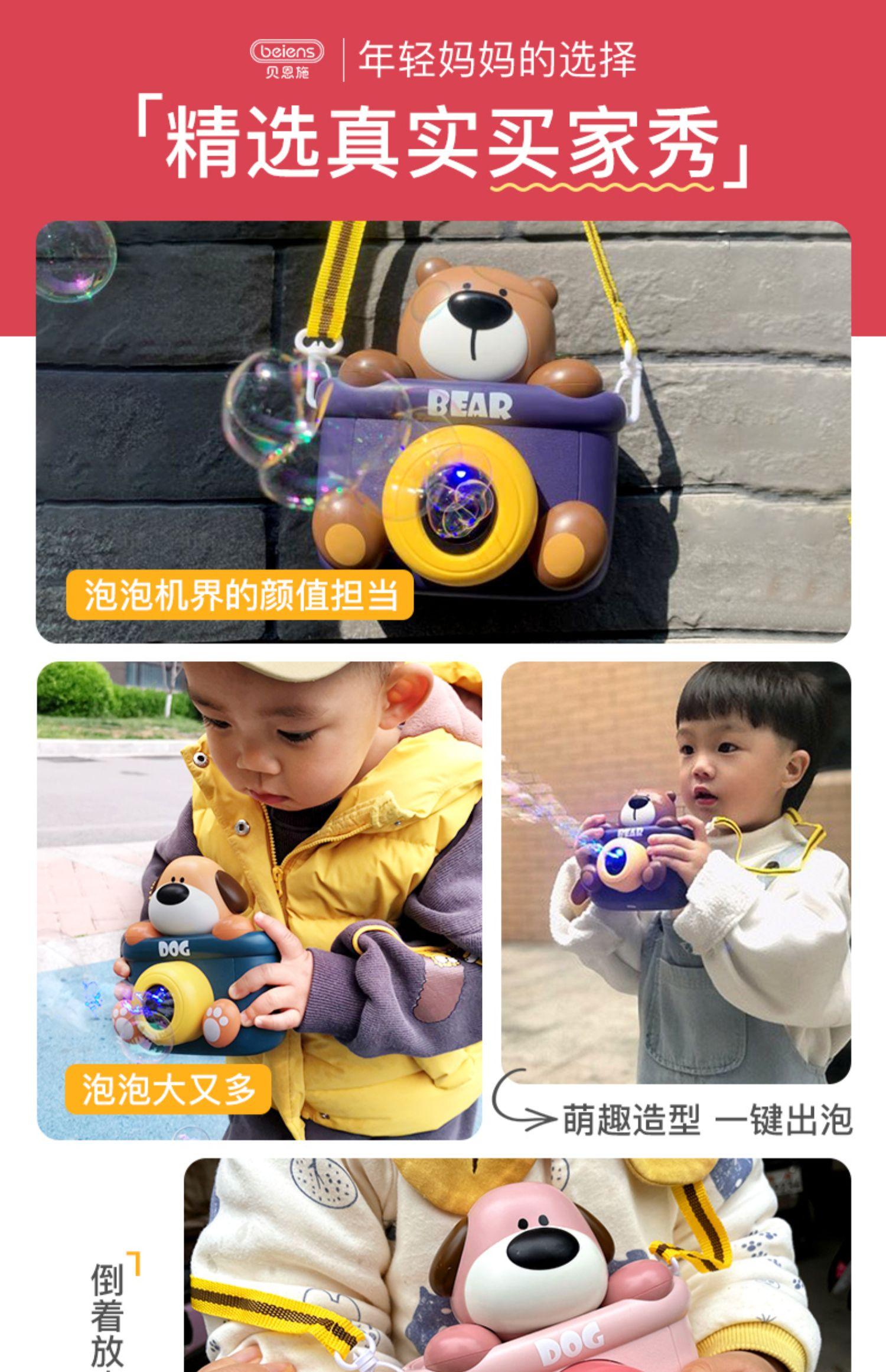 贝恩施儿童网红泡泡机电动泡泡玩具