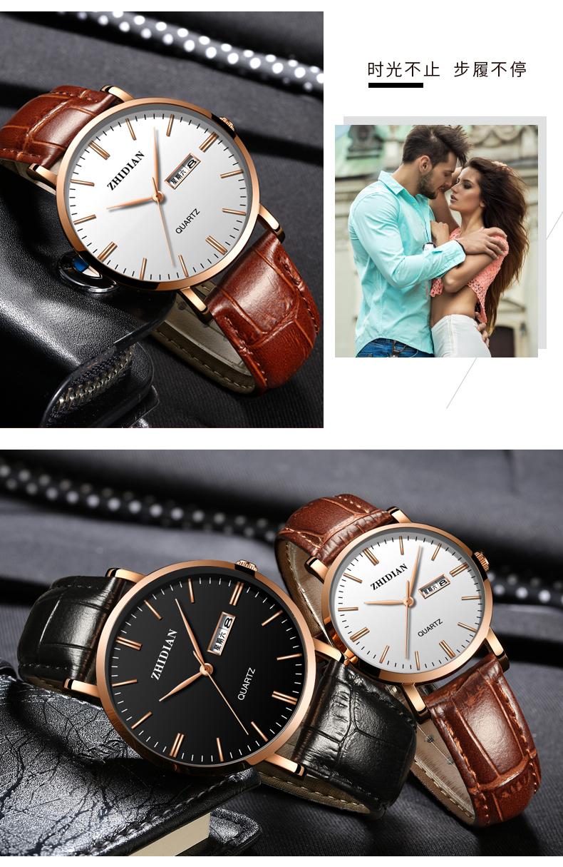智典手表怎么样 智典手表是哪个国家这个牌子好吗 zhidian手表是什么品牌 价格多少钱