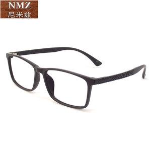 男士大款眼镜框TR90全框近视眼镜架特大码配镜架大脸宽脸适合佩带