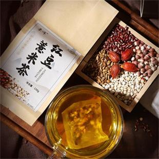 【3.9速抢!】景洱红豆薏米茶30包