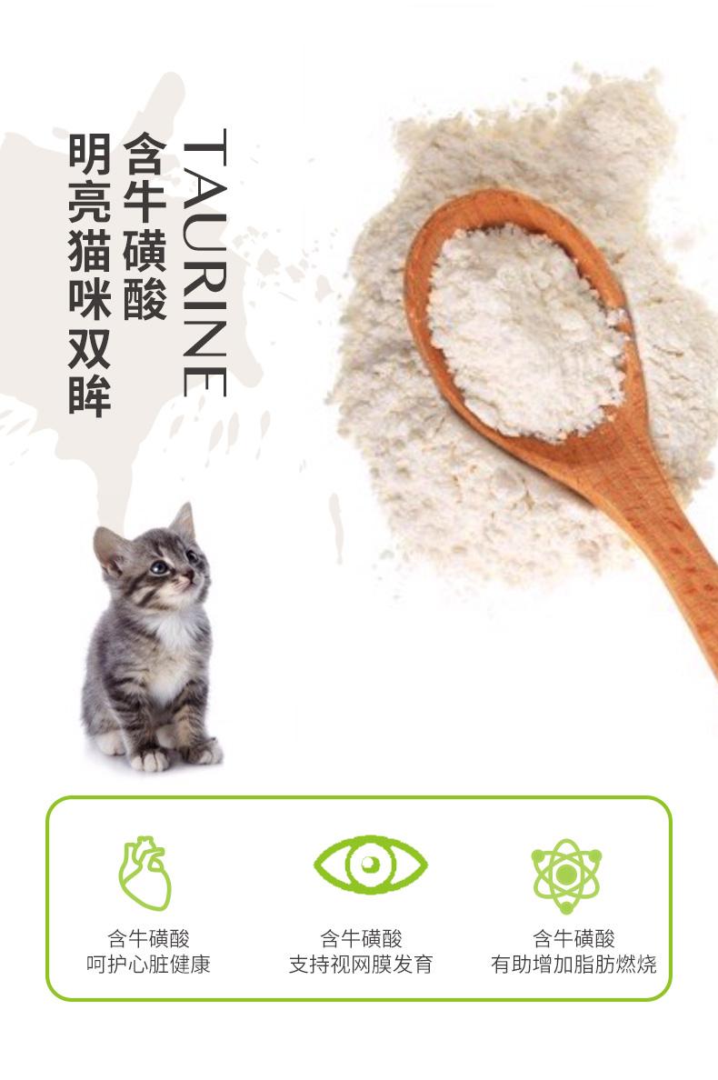 帕比乐原味鲑鱼羊初乳牛磺酸幼猫通用猫粮天然去毛球增肥发腮详细照片