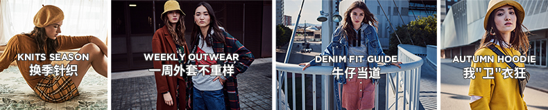 Mùa xuân và mùa hè giảm giá Stradivarius công nghệ cổ áo vải bomber jacket đồng phục bóng chày 0875043010
