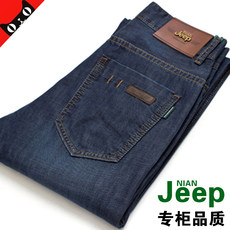 NIANJEEP Jeep Shield Summer Thin Jeans Men Loose Straight Young Men's Casual Pants Large Size