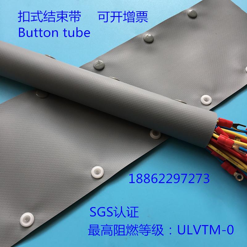 С застежкой Завершить кабель пакет Пвх пресса для защиты проводов и кабелей с застежкой Корпус ПК имеет Модель одного метра цена