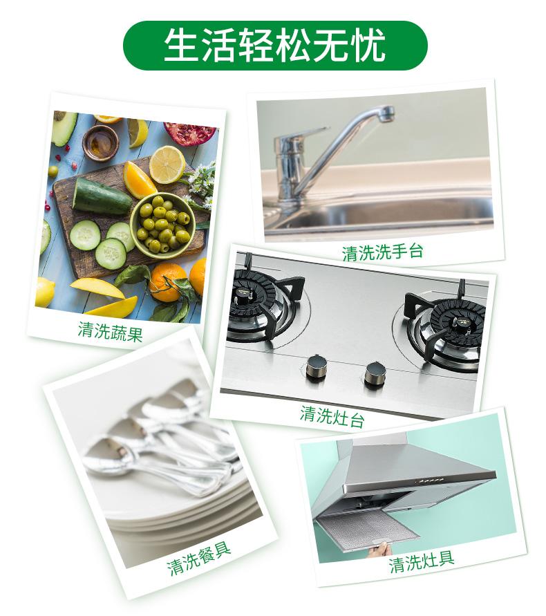 AXE斧头牌柠檬洗洁精1.08kg*3瓶蔬果洗涤碗剂家庭用促销 泵装香港商品详情图