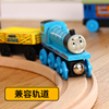 86 wooden Thomas trains THOMAS compatible with IKEA EDWONE track 24-40