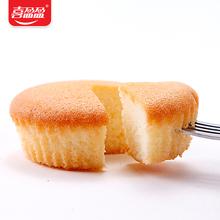 喜盈盈营养小面包早餐整箱美食口袋小零食品营养鸡蛋糕点批发500g