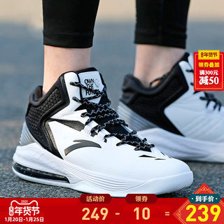 Anta basketball shoes men's shoes 2020 winter new KT war boots high top waterproof shoes star track sports shoes men