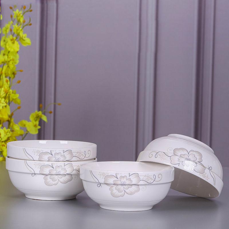 【6只面碗】家用6英寸面碗大号碗汤碗大饭碗泡面碗陶瓷餐具套装