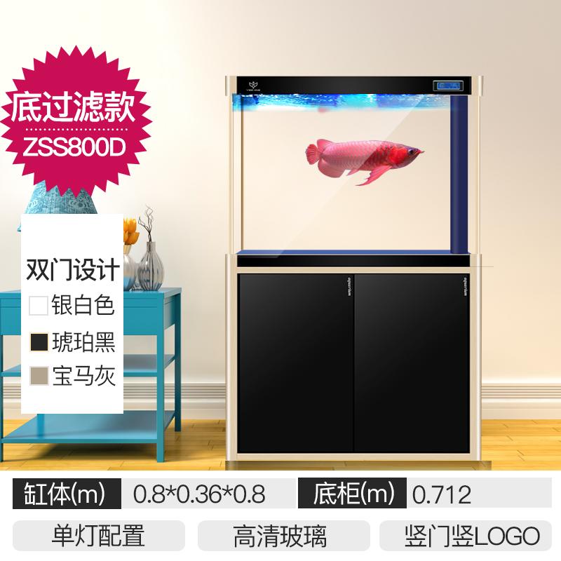 0,8 м × 36 × 80 цилиндр высокий / дополнительно три цвета / конец фильтр вертикальный ворота / магия одеяло