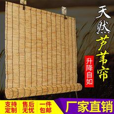 Reed curtains curtains curtains bamboo curtain partition curtain shading visor retro decorative ceiling lifting custom bamboo roller blinds