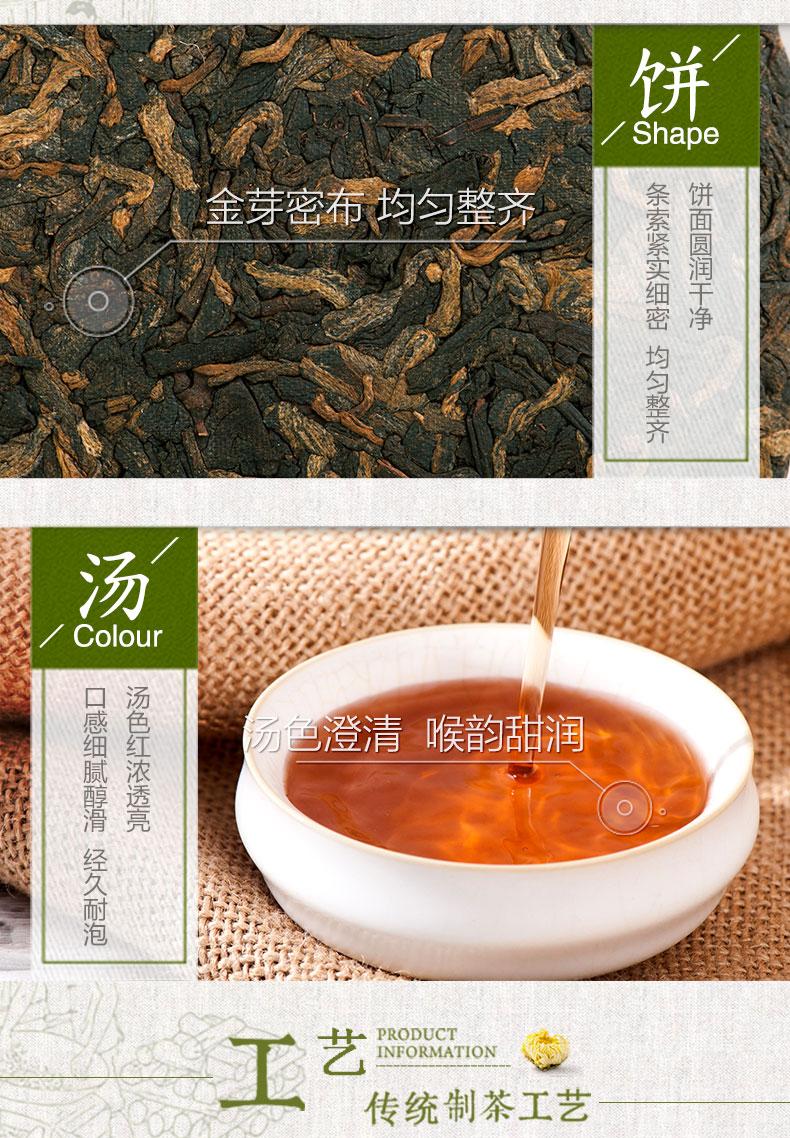 台湾金点奖 虎标七号 经典普洱茶熟茶 357g/饼 图6