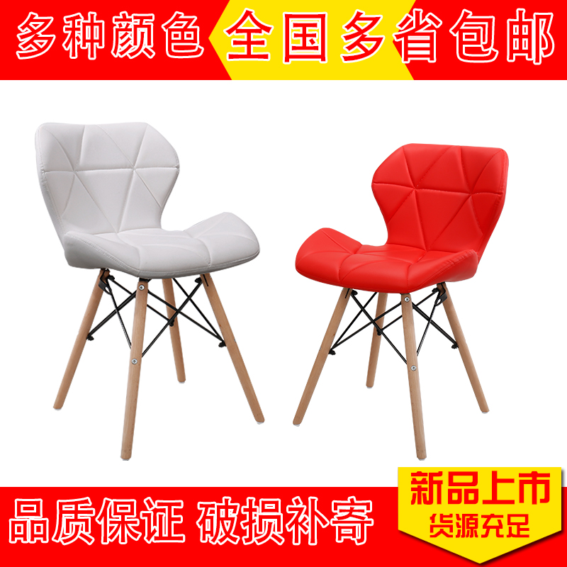 Astounding Usd 44 84 Eames Chair Modern Minimalist Leather Back Chair Gamerscity Chair Design For Home Gamerscityorg
