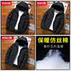 Men's jacket winter 2018 new Korean version of the trend of clothes short paragraph handsome winter down jacket cotton jacket cotton jacket