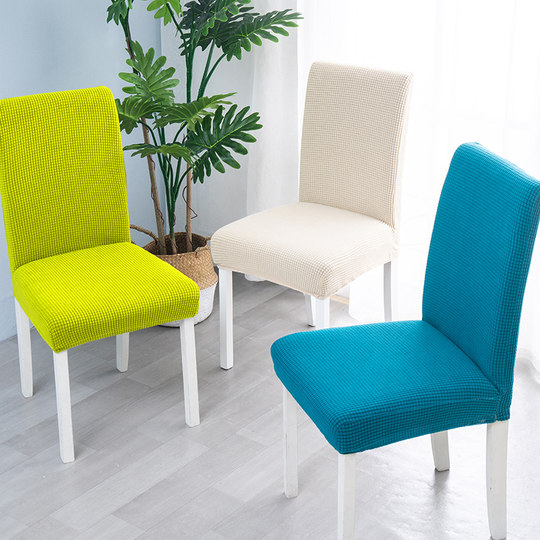 Chair cover cover cushion backrest one universal universal stool cover elastic thickening dining table seat cushion set household