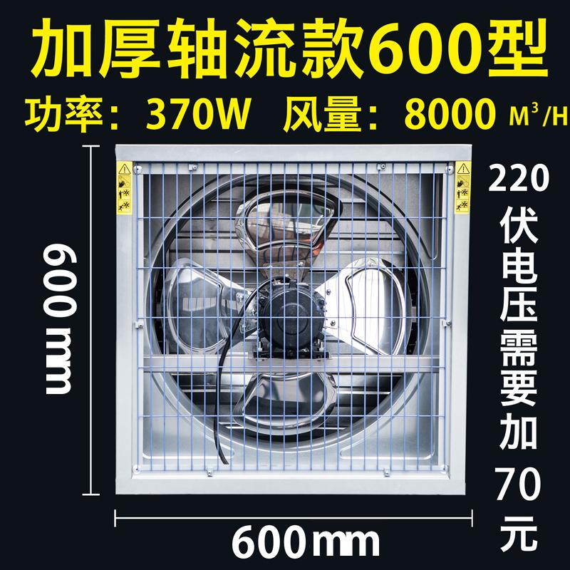 Утепленный стиль 600 тип 380В