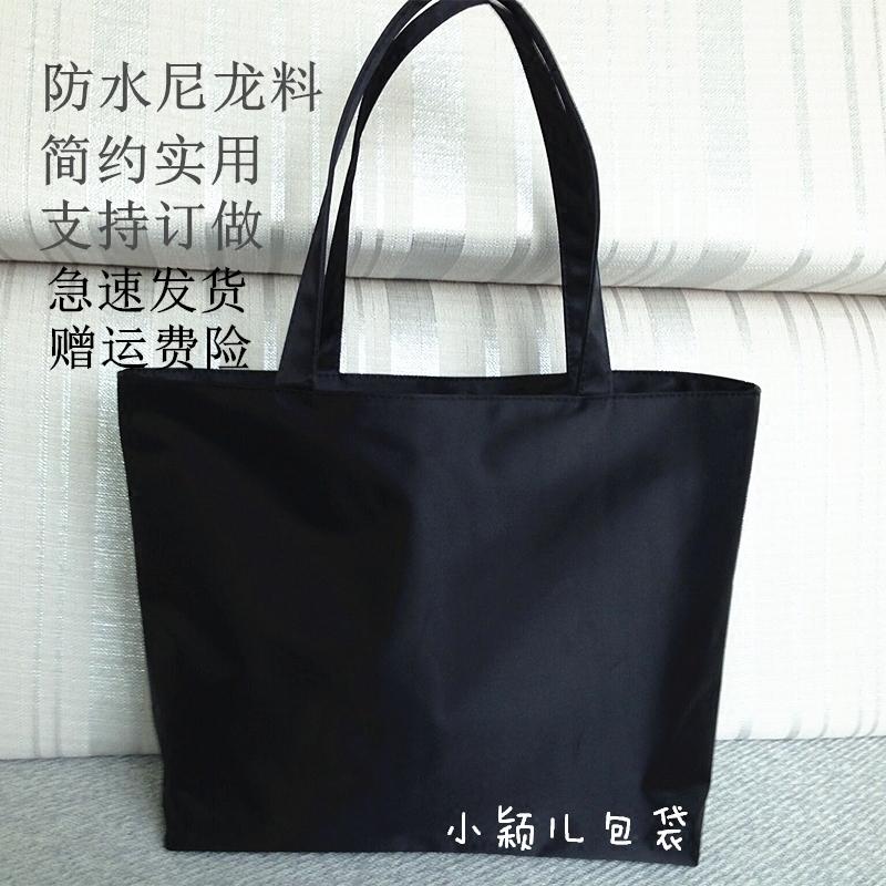 尼龙帆布包手提包单肩包女包日韩版学生书包妈咪购物袋大包包男包