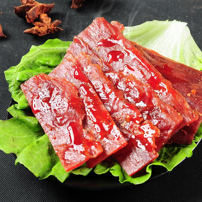 【糖糖屋】靖江特产酥脆猪肉脯手撕猪肉干牛肉粒休闲零食小吃4袋