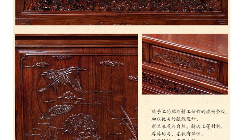 老榆木四面雕花板台办公桌_13.jpg