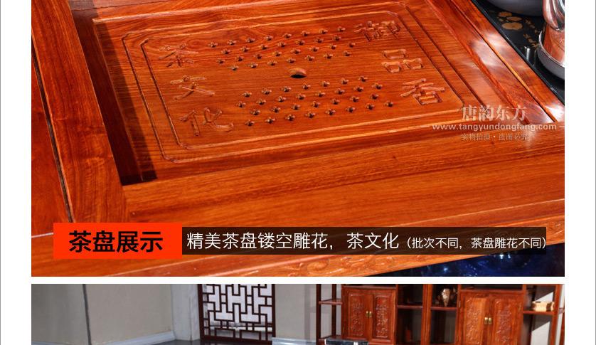 明清古典将军茶台_07.jpg