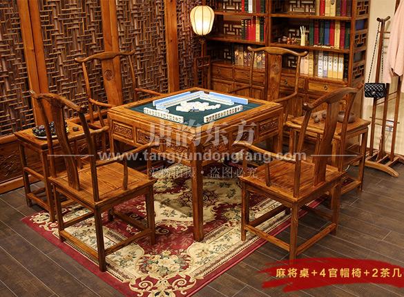 明清仿古中式麻将桌