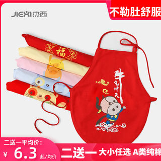 Baby's belly bag spring and summer thin pure cotton newborn baby's red belly bag belly protection children's thickened apron
