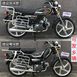 Construction of 48cc power-assisted curved beams, fuel-efficient light two-wheeled fuel-efficient motorcycles, 110 displacement, 50 new models