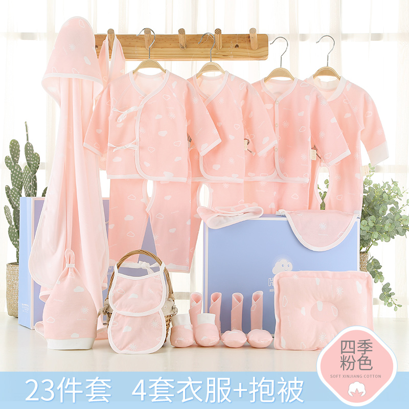 Pink [four seasons] 23 sets