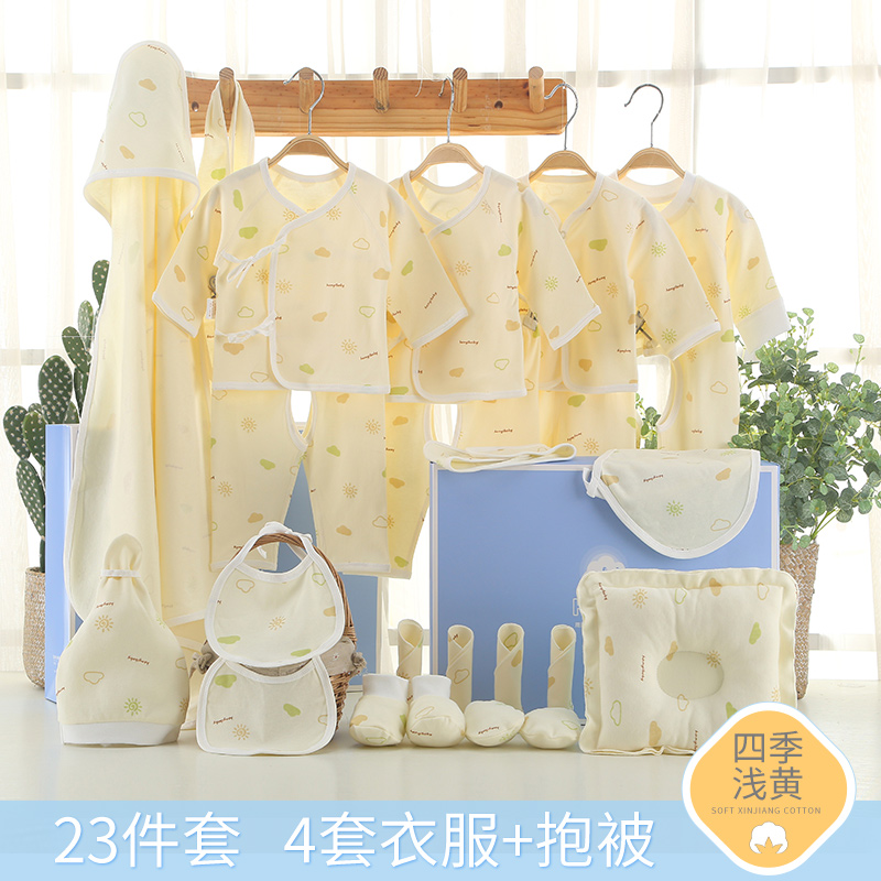 New product [four seasons] 23 light yellow