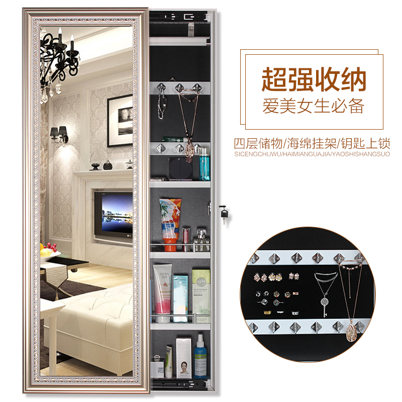 Beau Dylan Dorm Wall Mounted Full Body Mirror Paste Wall Dressing Mirror  European Jewelry Storage