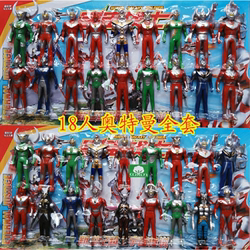 Ultraman small toy small low price mini small full set Tiga Selo beach suit hot sale Daquan