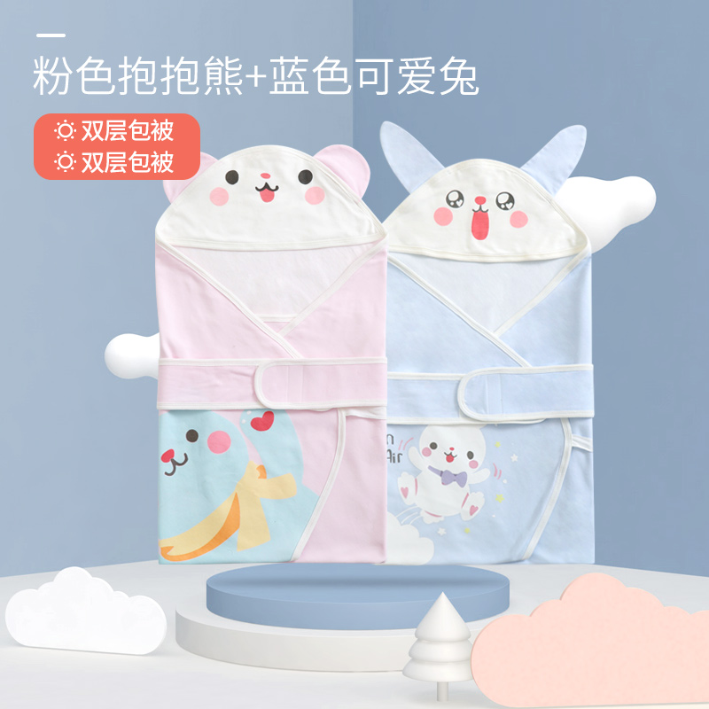 BLUE BUNNY + PINK BEAR (DOUBLE LAYER   FOR 22-27 ° C)