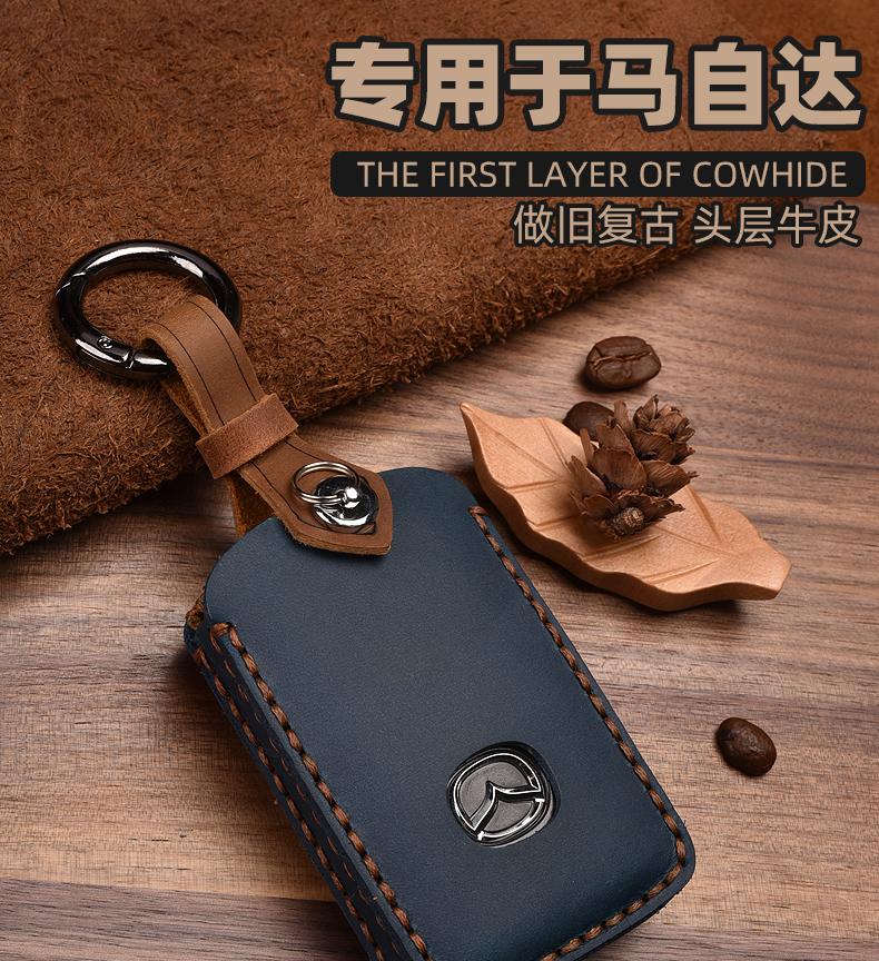 Bao da chìa khóa xe Mazda 3 2020 ( mẫu mới ) - ảnh 3